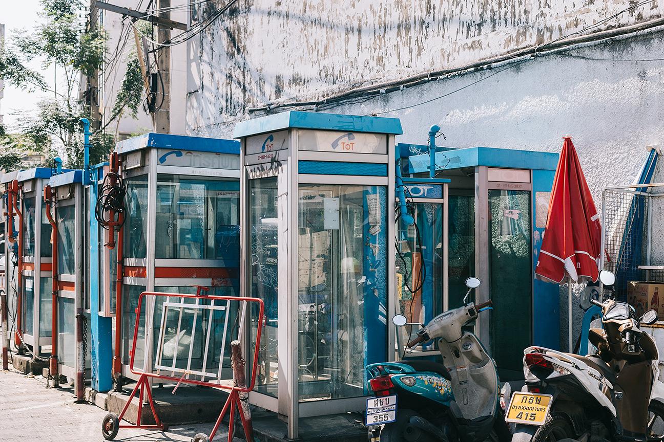 Relics, Bangkok, Thailand